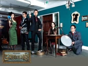The_King_of_Dramas-a0001