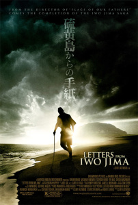 letters-from-iwo-jima